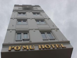 Po Mu Hotel