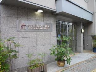 Hotel Trend Matsumoto
