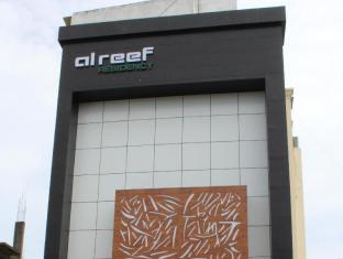 Alreef Residency