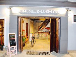 /th-th/remember-loei-love/hotel/chiangkhan-th.html?asq=jGXBHFvRg5Z51Emf%2fbXG4w%3d%3d