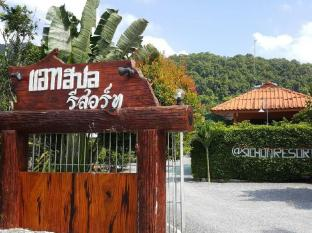 /nb-no/sichon-resort/hotel/nakhon-si-thammarat-th.html?asq=jGXBHFvRg5Z51Emf%2fbXG4w%3d%3d