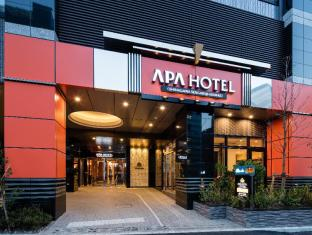 APA飯店 - 品川泉岳寺站前