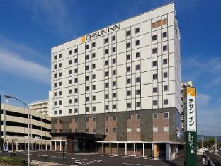 /chisun-inn-kagoshima-taniyama/hotel/kagoshima-jp.html?asq=jGXBHFvRg5Z51Emf%2fbXG4w%3d%3d