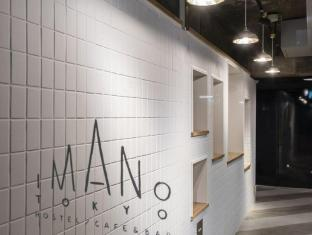 /lt-lt/imano-tokyo-hostel/hotel/tokyo-jp.html?asq=bs17wTmKLORqTfZUfjFABv502Jm53%2faNi9DTVTQG%2bF54d1fKb6T67lggDz29qu9I