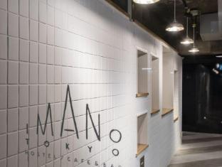 /imano-tokyo-hostel/hotel/tokyo-jp.html?asq=rCpB3CIbbud4kAf7%2fWcgD35Kp5kyBq3O4qA%2fpbOxsXqhVDg1xN4Pdq5am4v%2fkwxg