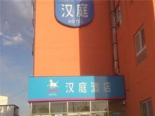 Hanting Hotel Beijing Xisanqi Xindu Roundabout Branch