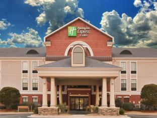 /it-it/holiday-inn-express-hotel-suites-morehead-city/hotel/morehead-city-nc-us.html?asq=jGXBHFvRg5Z51Emf%2fbXG4w%3d%3d