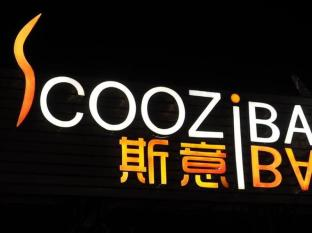 Guilin Scoozi Hostel