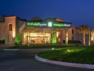 /holiday-inn-resort-half-moon-bay/hotel/al-khobar-sa.html?asq=5VS4rPxIcpCoBEKGzfKvtBRhyPmehrph%2bgkt1T159fjNrXDlbKdjXCz25qsfVmYT