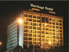 Heritage Hotel Ipoh | Malaysia Hotel Discount Rates