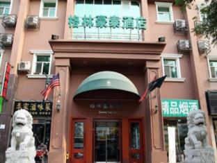 GreenTree Inn Beijing Fangzhuang Hotel