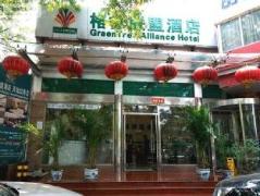 GreenTree Alliance Beijing Tiantan Dongmen Hotel China