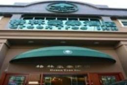 GreenTree Inn Tiantan Zhaogongkou Bridge Hotel China