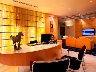 Hotel Istana Kuala Lumpur City Center Kuala Lumpur - Hotellin sisätilat