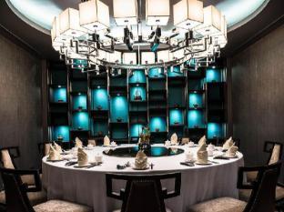InterContinental Kuala Lumpur Kuala Lumpur - Tao Chinese Cuisine