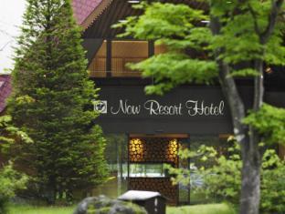 /ko-kr/kusatsu-now-resort-hotel/hotel/kusatsu-jp.html?asq=jGXBHFvRg5Z51Emf%2fbXG4w%3d%3d