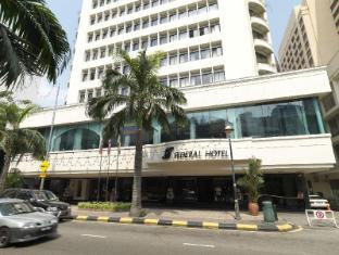 Federal Hotel Kuala Lumpur - Entrance