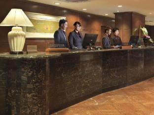 Federal Hotel Kuala Lumpur - Lobby