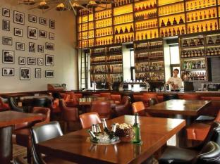 Shangri-la Hotel Kuala Lumpur - Arthur's Bar & Grill
