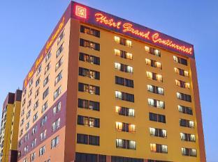 グランド コンチネンタル ホテル