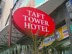 Hotel in Philippines Manila | Taft Tower Manila