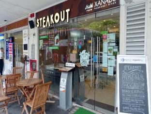 Victoria Hotel Singapore - Steakout Grill & Bar