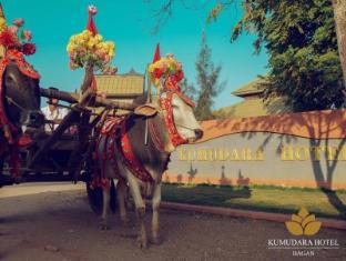 /th-th/kumudara-hotel-pagoda-view/hotel/bagan-mm.html?asq=5VS4rPxIcpCoBEKGzfKvtE3U12NCtIguGg1udxEzJ7ngyADGXTGWPy1YuFom9YcJuF5cDhAsNEyrQ7kk8M41IJwRwxc6mmrXcYNM8lsQlbU%3d