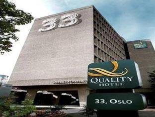 /quality-hotel-33/hotel/oslo-no.html?asq=jGXBHFvRg5Z51Emf%2fbXG4w%3d%3d