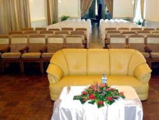 Inya Lake Hotel Yangon - Meeting Room
