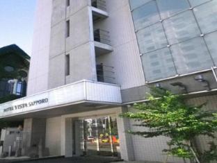 Hotel Vista Nakajima Koen