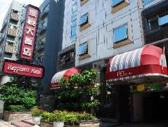 Happiness Hotel | Taiwan Budget Hotels