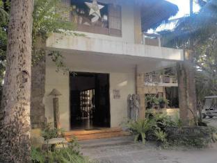 Sea Wind Resort Boracay Island - Museo de Roberto y Gloria Tirol