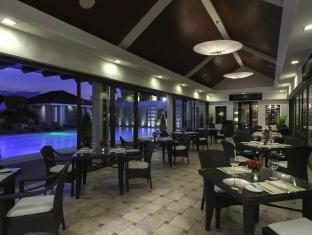 Marco Polo Davao Hotel Davao City - Restaurante