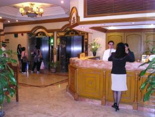 Citadel Inn Makati Manila - Lobby