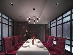 Makati Shangri-La Manila Hotel Manila - Sage Bespoke Grill