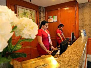 MPT Suites Manila - Reception