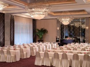 The Peninsula Manila Manila - Rigodon Ballroom Conference