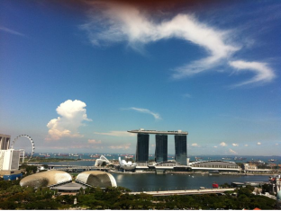 Peninsula Excelsior Hotel Singapore - View of Marina Bay area