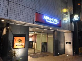 /vi-vn/apa-hotel-okachimachieki-kita-s/hotel/tokyo-jp.html?asq=jGXBHFvRg5Z51Emf%2fbXG4w%3d%3d