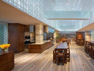 Grand Hyatt Singapore Σιγκαπούρη - Αίθουσα συσκέψεων