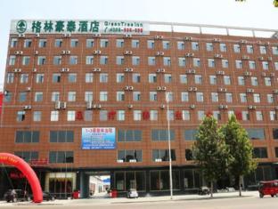 /greentree-inn-hebei-province-langfang-city-shengfang-town-furniture-south-city-south-business-hotel/hotel/langfang-cn.html?asq=jGXBHFvRg5Z51Emf%2fbXG4w%3d%3d