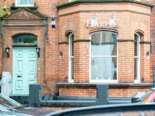 /et-ee/harpers-boutique-bed-and-breakfast/hotel/belfast-gb.html?asq=jGXBHFvRg5Z51Emf%2fbXG4w%3d%3d