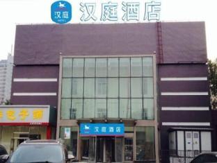 Hanting Hotel Beijing Dashanzi 798 Branch