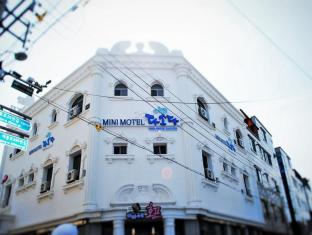 /dasoda-mini-motel/hotel/gyeongju-si-kr.html?asq=jGXBHFvRg5Z51Emf%2fbXG4w%3d%3d