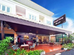 帕岸岛伯尔希青年旅馆