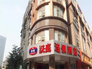 Hanting Hotel Shanghai East China Normal University Branch