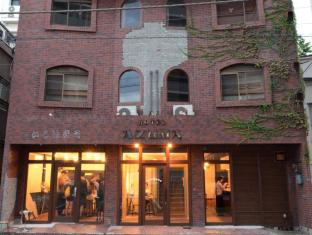 /bacchus-kofu-guest-house/hotel/yamanashi-jp.html?asq=jGXBHFvRg5Z51Emf%2fbXG4w%3d%3d