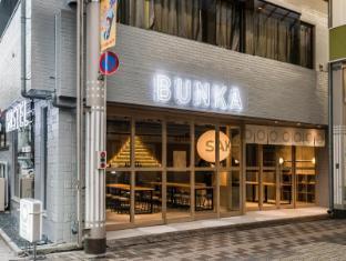 /ro-ro/bunka-hostel-tokyo/hotel/tokyo-jp.html?asq=RB2yhAmutiJF9YKJvWeVbTuF%2byzP4TCaMMe2T6j5ctw%3d