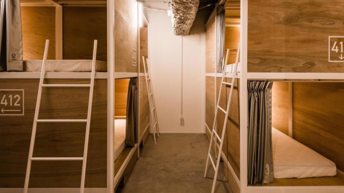 Bunka Hostel Tokyo ()
