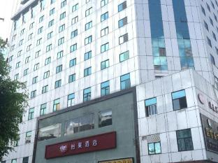 Elan Hotel Zhuhai Ningxi Square Branch
